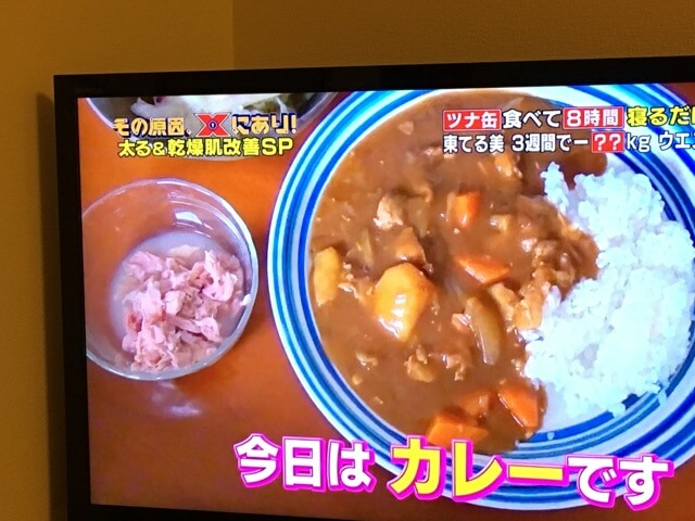 tuna-curry